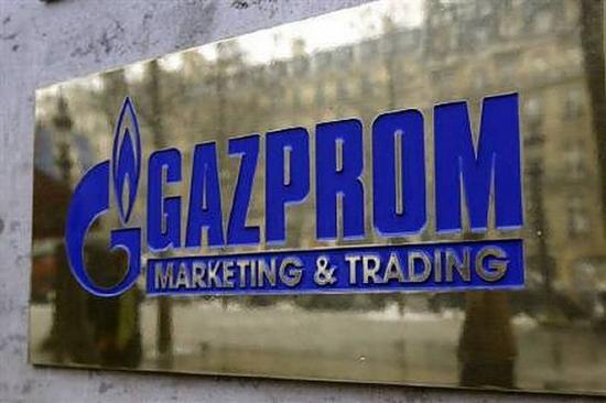 Газпром - маленькая победа!