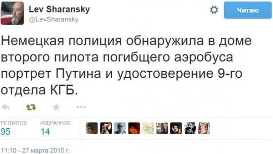 Нас ждут новые санкции!