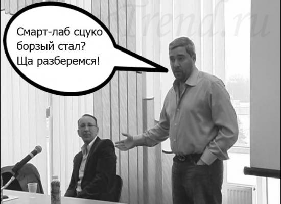 """ТРЕЙДИНГ ИГРА - """"ПРОДАЖИ"""" ЭТО БИЗНЕС"""