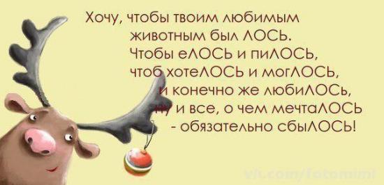 ЛОВИТЕ ЛУДОМАНЫ!))))