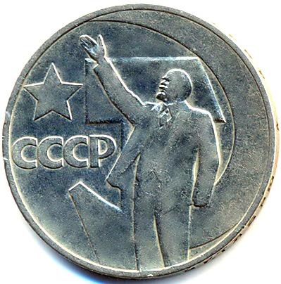 Справедливый курс рубля. Исторический паритет.