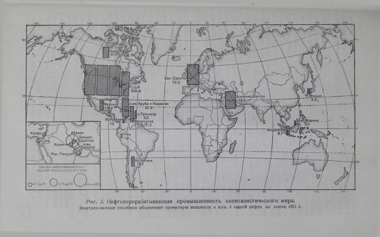 История контроля рынка нефти. Английское иго