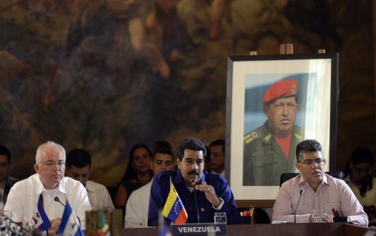 Скандал с нефтью Венесуэлы