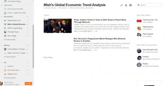 Лента новостей по экономике и финансам
