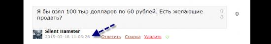 Silent Hamster. Не упусти свой шанс! )))