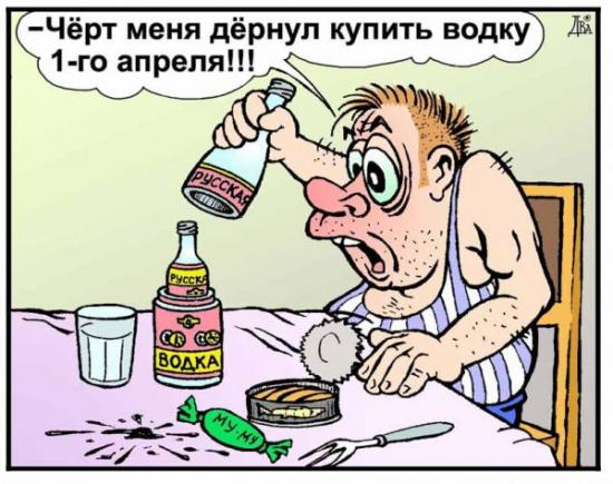 Сенсация: Тимофей Мартынов продал Smart-Lab.ru за 1 000 000.$