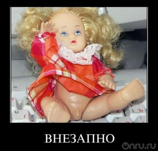 Кукл и кукленок.  Олейник, Шадрин,  Мартынов.