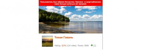 "Итоги дня...  Нас покинул ""Оладушек"""