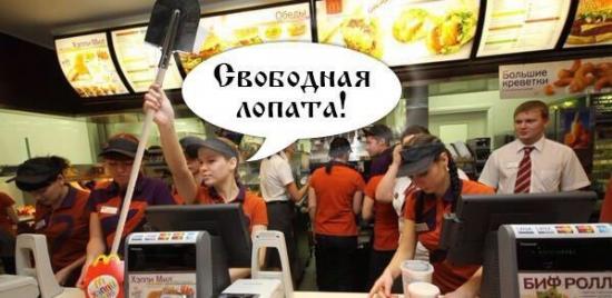 Работа в пятницу.  Отчет. О Сталине.. ;-), торговая идея!