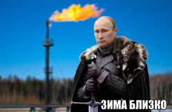 Что знает Василий Олейник и чего не знаете Вы?