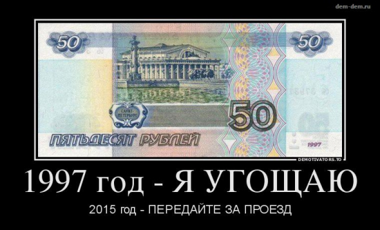 Рубль - что имеем? (я наивная)