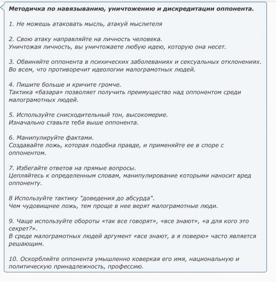 Драги. Tradelike.ru.ЛЧИ.