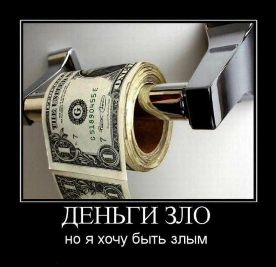 Промежуточные итоги... (Мысли по рынку Евро, Рубль, ММВБ)
