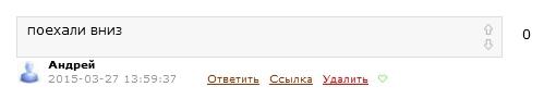 Давал рекомендации по Газпрому при 134 р.