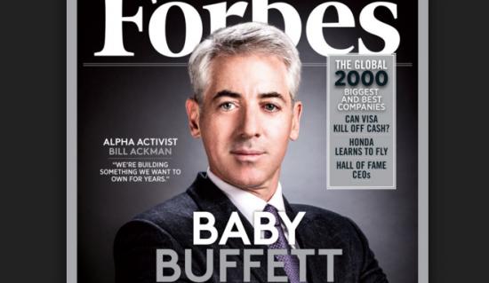 Как сливают управляющие Хэдж фондами и становятся знаменитыми