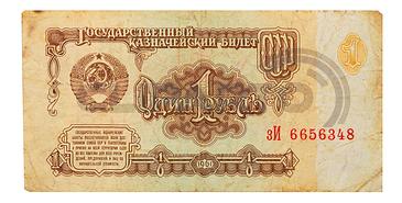 Почему растет рубль?