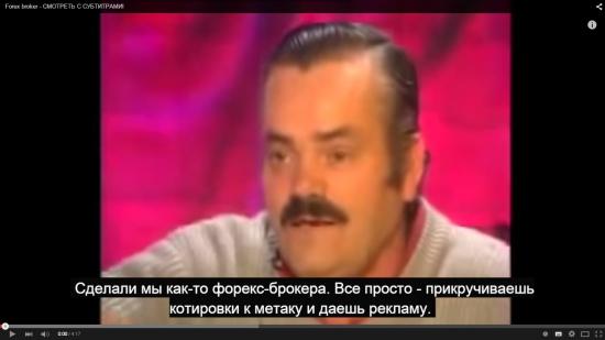 ЛЮБИТЕЛЯМ FOREXа посвящается!!!