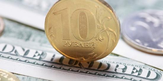 Доллар приближается к 52 рублям