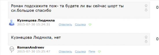 "Диалоги дня. Читателям и писателям ""ветки"" Романа Андреева"