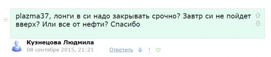"""Диалоги. Читателям и писателям """"ветки"""" Романа Андреева. Часть 2"""