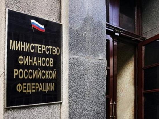 Минфин потерял на вложениях в валюту более 2 триллионов рублей