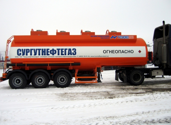 Соратники Путина могут распаковать 'кубышку Сургута' на $34 млрд