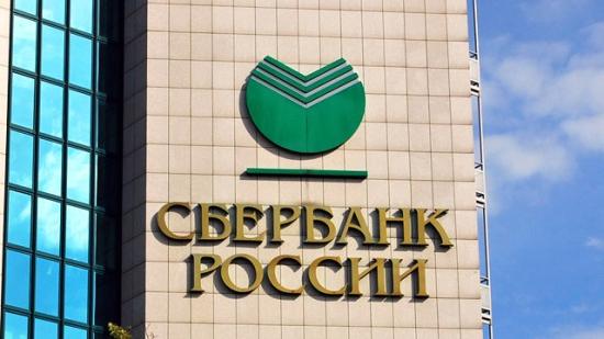 Префы Сбербанка исключили из индекса MSCI Russia
