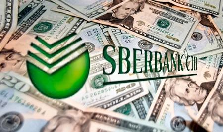 Сбербанк CIB предупредил о неспокойном курсе рубля из-за дивидендов