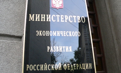 Минэкономразвития ждет среднегодовой курс доллара в 60 рублей