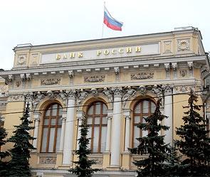 Центральный банк России и рекомендации МВФ: следовать нельзя отказаться?