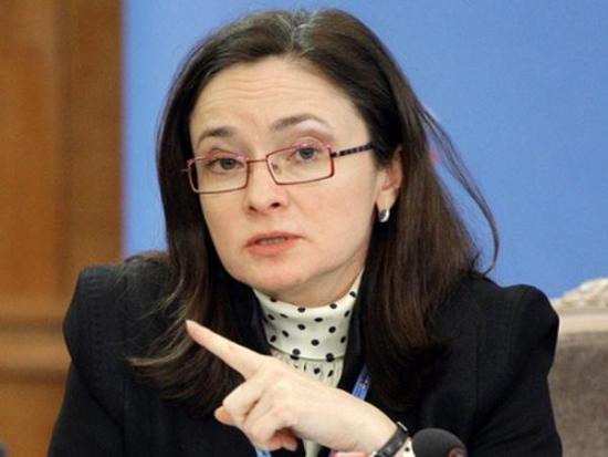 ЦБ прогнозирует сохранение санкций против РФ до 2018 года