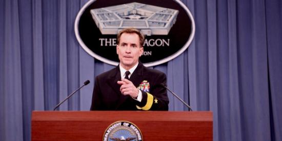 США разродились новой военной стратегией