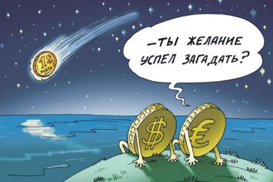 Сбербанк ждет повторения рублевого шока к концу года