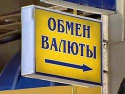 Россияне снова штурмуют обменники
