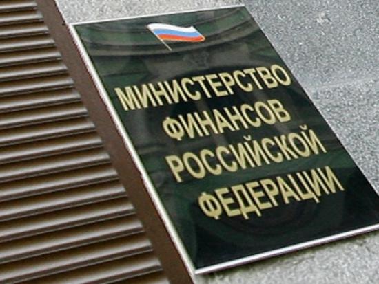 Минфин отрицает причастность к ослаблению рубля под бюджетные нужды