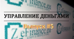 Потенциал российского рынка по рынку GDR