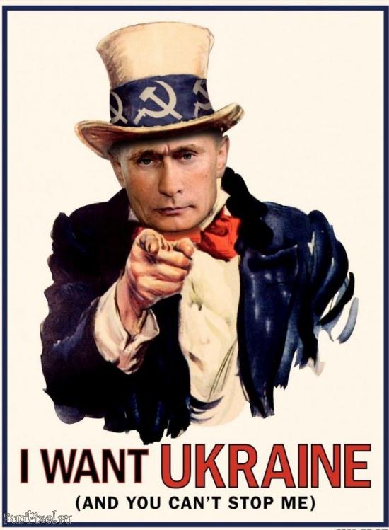 Украина выплатят долг или нет?