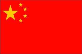 Китайская компания подешевела на $19 млрд за 24 минуты
