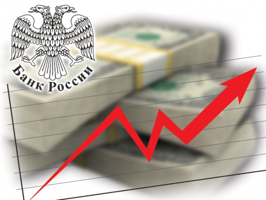 В преддверие заседании ЦБ валюту покупают!!!