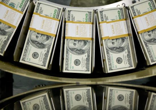 Торги вчера по валюте завершились разнонаправленно!!!