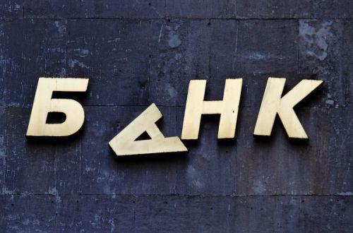 Глава ВТБ заявил о бессмысленности кредитования малого и среднего бизнеса!!!
