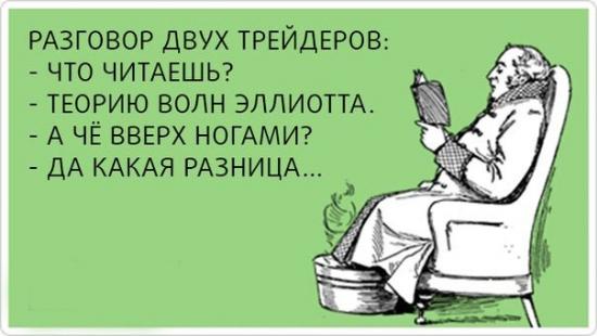 Немного юмора))