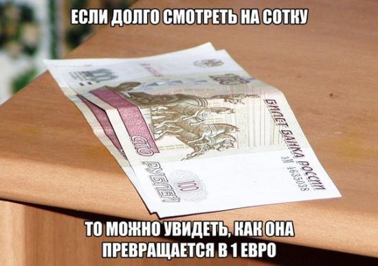 Вопрос по USD/RUB