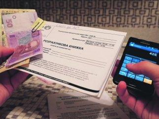 Киевляне в шоке от новых тарифов на коммуналку