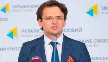 Украина потребовала «чётко назвать», когда её примут в ЕС