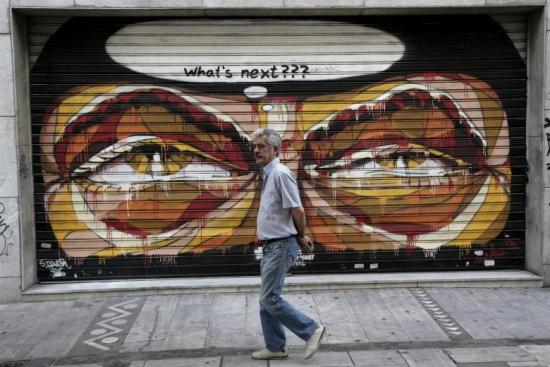 Еврогруппа приготовила для Греции ограничение по движению капитала