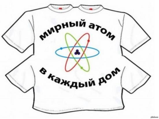 В России начинается производство ядерных батареек.