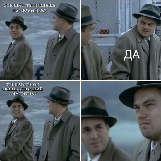 Эстафета)