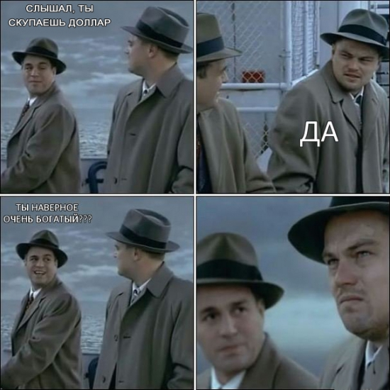 Курс рубля! Сколько это будет продолжаться?