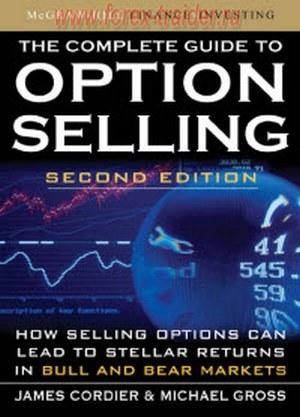 Полное руководство по продаже опционов